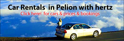 Car Rentals  in Pelion with hertz
